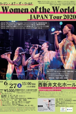【中止】Women of the World JAPAN Tour 2020